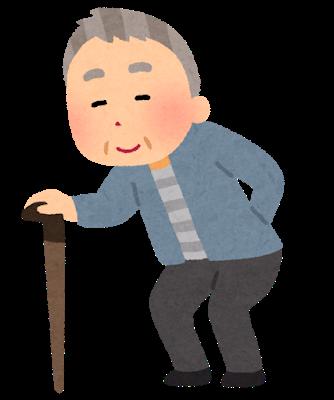 高齢者の特性を知ろう