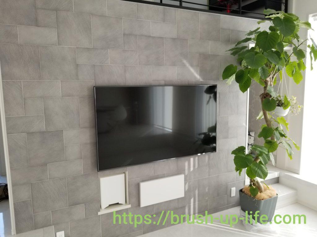 エコカラットと壁掛けテレビ