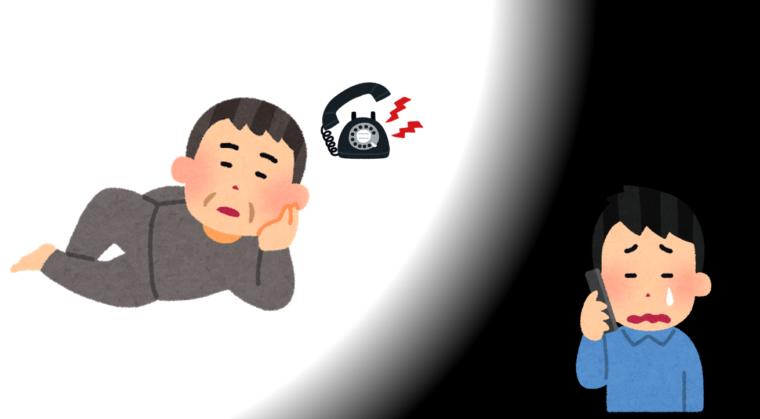 交通事故で泣き寝入りってどういうこと?