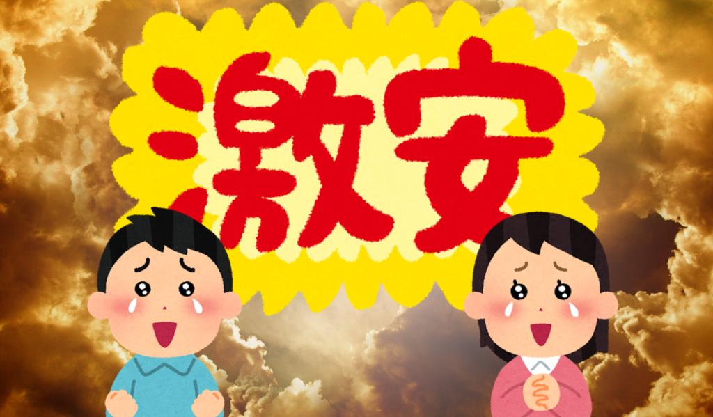 10万円値引きサービスが激アツ!!