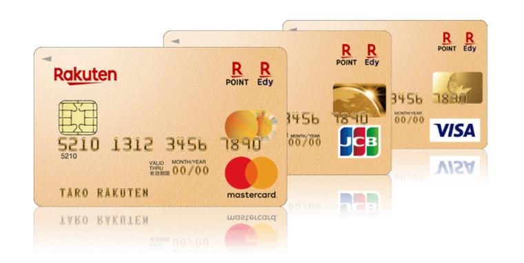 楽天ゴールドカードならもっとポイントが貯まる!