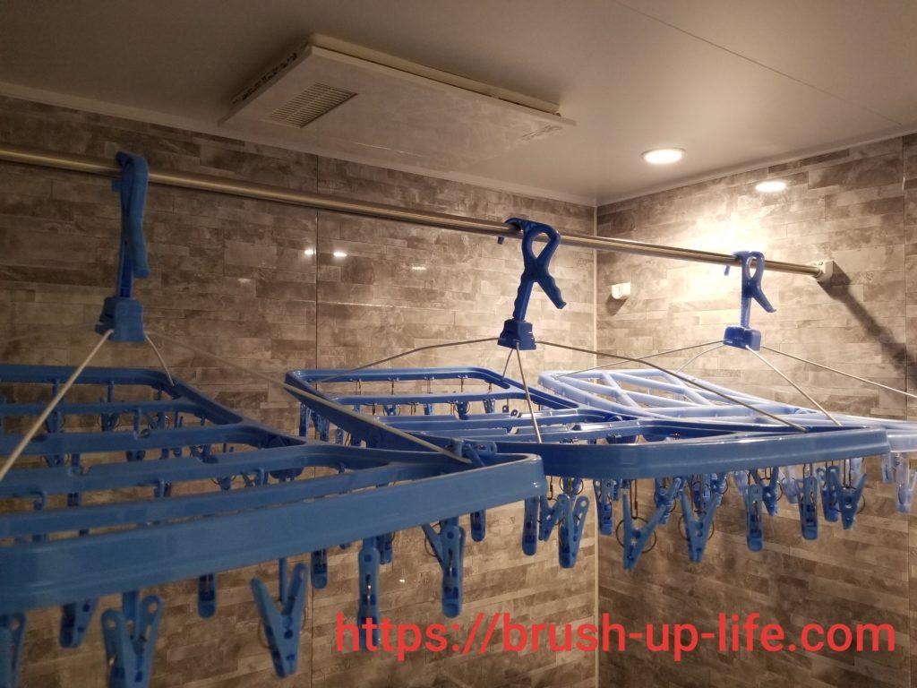 お風呂場の洗濯スペース