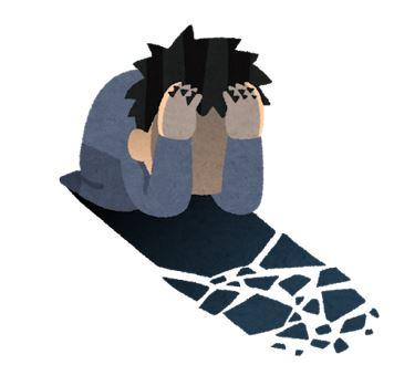 絶望する人