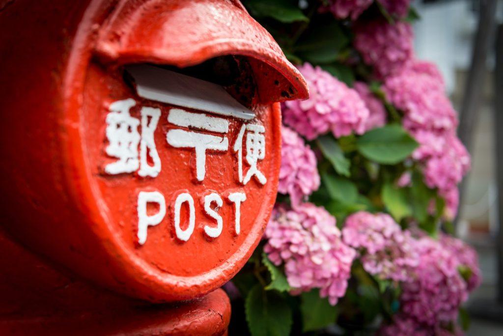 免許更新の延長手続きは郵送がおすすめです