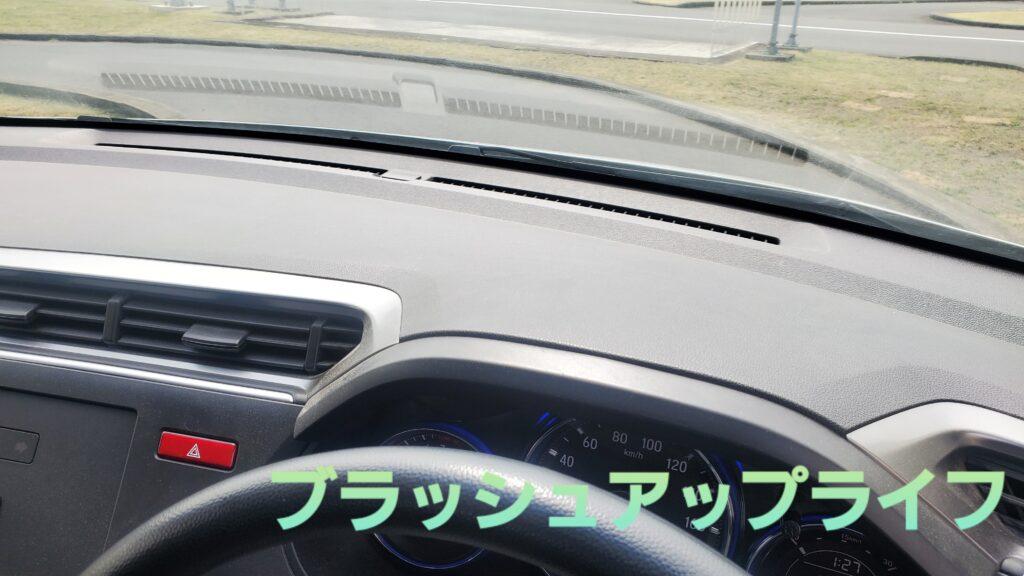 マニュアル車の見え方