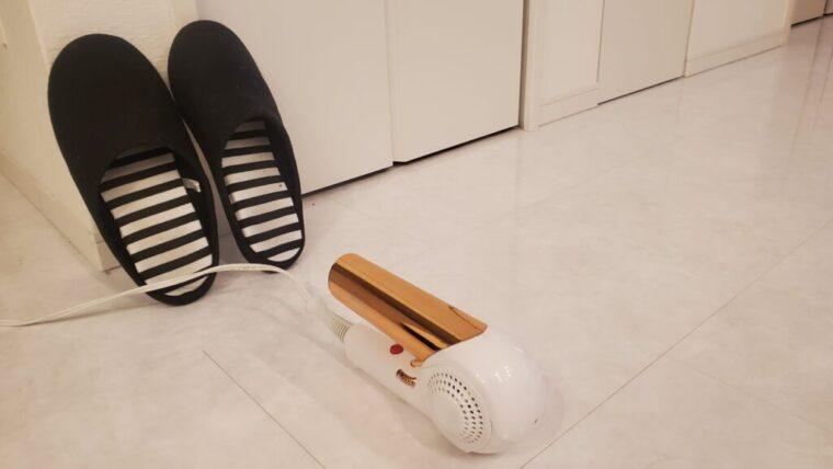 靴を乾かす画像