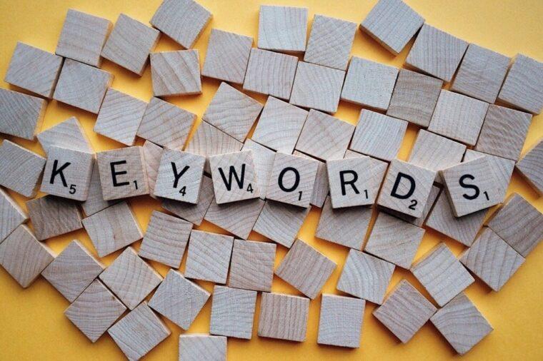 ブログキーワードの基礎知識